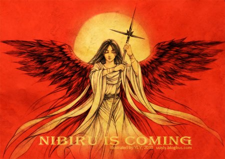 Nibiru, une planète qui n'a pas l'air se montrer