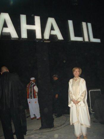 "Enregistrement de l'Emission ""AHA LIL"" le 15/01/2012"