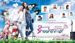 Lakorns - Dramas Tha�landais