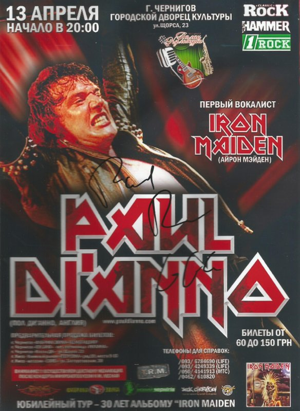 paul di anno (iron maiden)