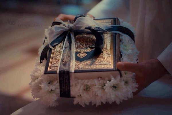 Les m�rites de la lecture du Saint Coran