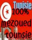 Photo de tunisiemusique