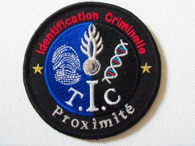 Technicien en identification criminelle ccmr - Grille indiciaire technicien superieur ...