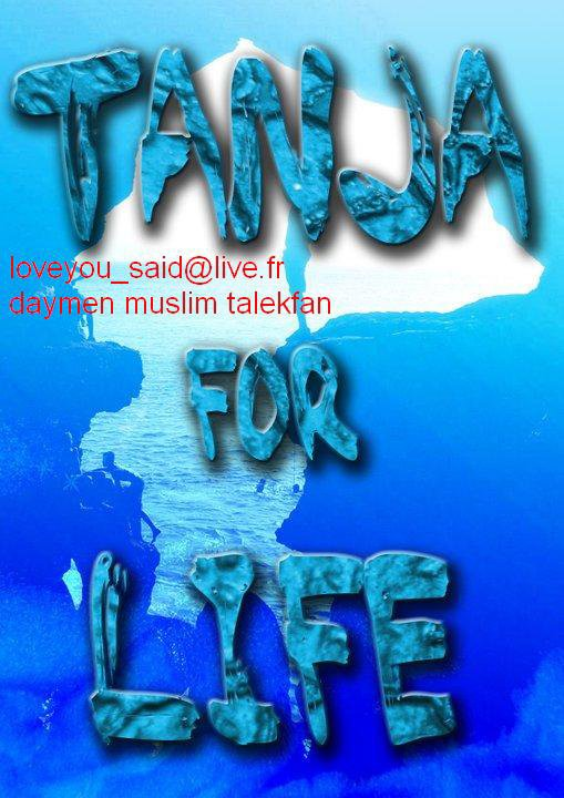daymen muslim