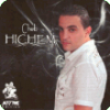 CHEB HICHEM - EXCLUSIVITE DZ 2011
