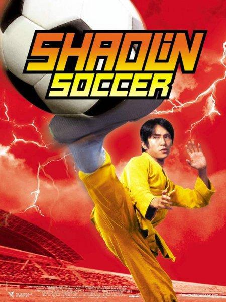 Shaolin Soccer Genre : [Comédie] [Action] Film Chinois (VF) - BBK ... Shaolin Soccer Mui