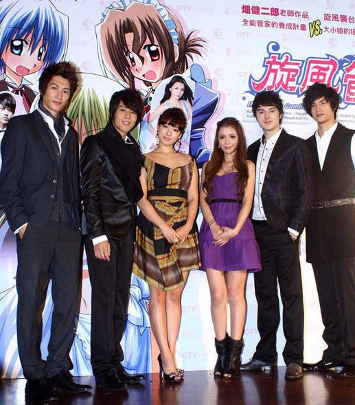 Hayate the combat butler 13 episodes genre romance for Drama taiwanais romance