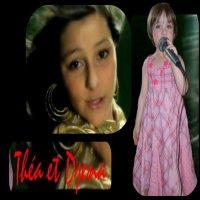 BabyGirl-Théa / Allo le ciel (Reprise BG-T) (2009)