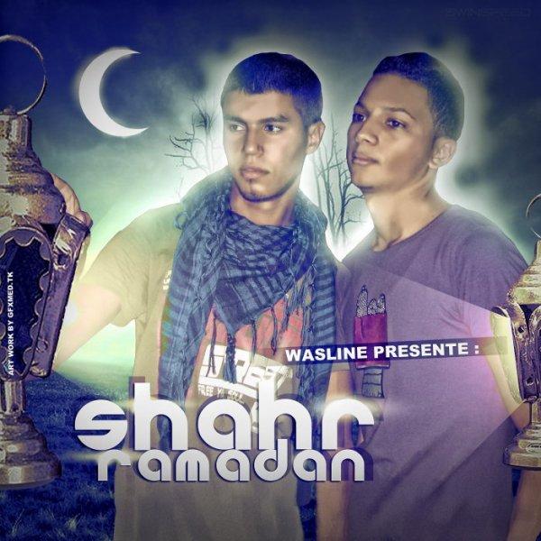 Wasline, Ramadan Karim