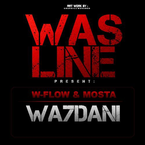 Wasline, Wa7dani