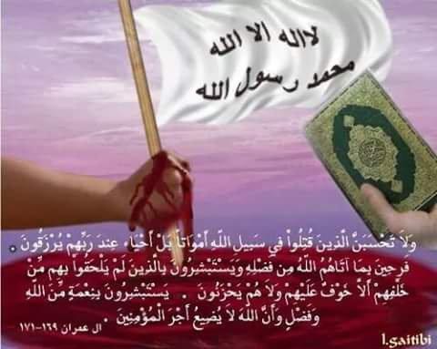 Hommage aux Martyrs de l'Islam