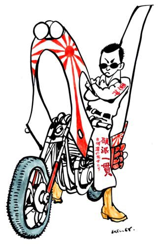 "B�s�zoku - ""Bikers samoura�s"""