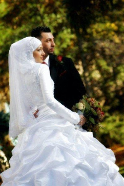 Rencontre mariage islam