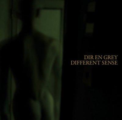 Dir en grey- Different senses!