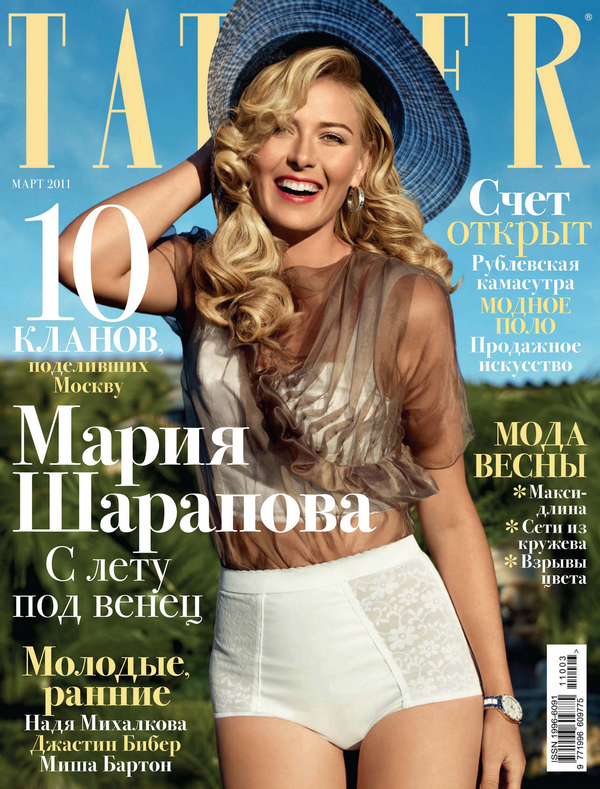 Maria Sharapova for Tatler Russia  ( March 2011 )