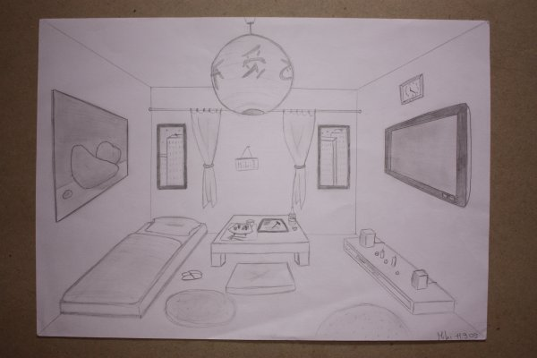 Dessin n 5 dessin photographie for Chambre perspective