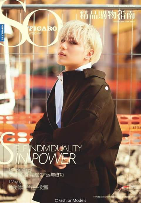 TaeMin pour So Figaro magazine 2016. [ #FashionWeekMilan ]