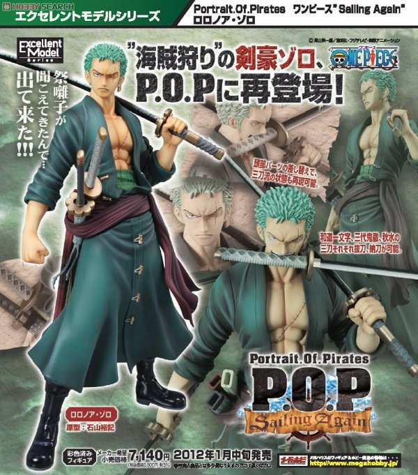 One Piece P.O.P Zorro Sailing version : Next G�n�ration