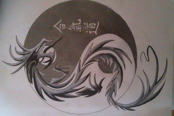 Test tatouage :-)