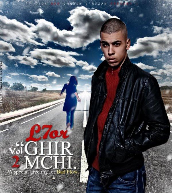 L7or [ghir Mchi ] voL 2 - 2012