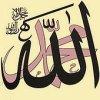 ISLAAM-MON-TREISOR