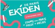 Relais Ekinden de Paris - Dimanche 6 novembre 2016 !