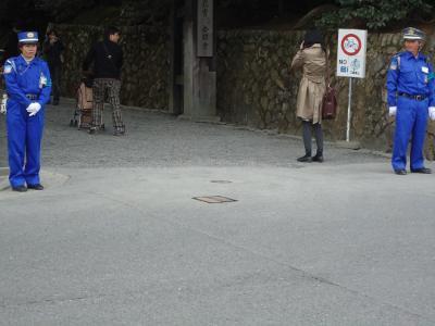 Le Pavillon d'Or  (suite et fin de notre journ�e � Kyoto)