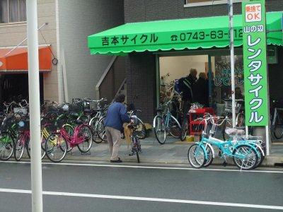 Dimanche 31 octobre d�part Tokyo