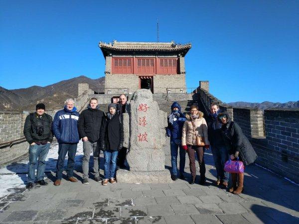 visite de 10 jours en chine