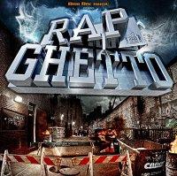 G�n�ration / Le Son Du Ghetto (2009)
