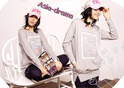 Asian Drama Blog 53
