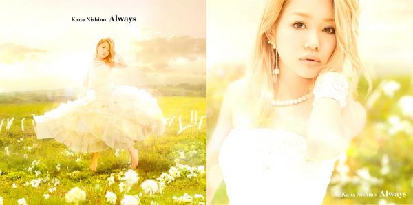 Always [7 Novembre 2012]
