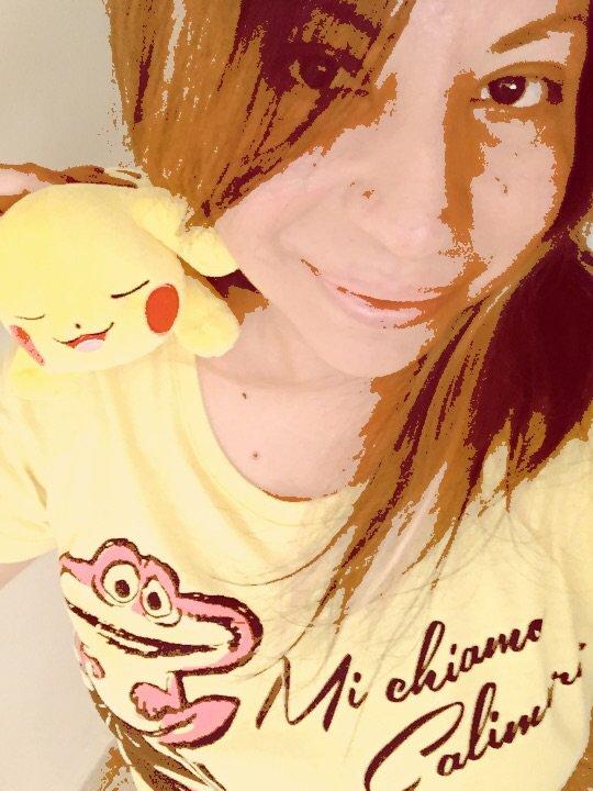 Bought me a Pikachu :3