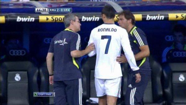 Cristiano Ronaldo Vs Granada Home.
