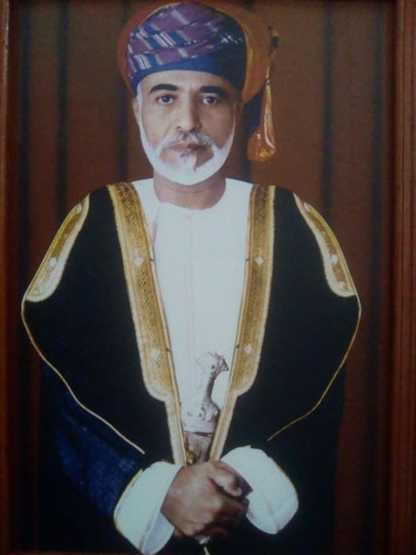 Le Sultanat d'Oman organise au palais du peuple de Hamramba une exposition internationale