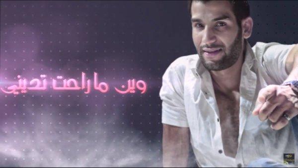 Mr Khalid - Hiya Lhob 2013 هي الحب (2013)