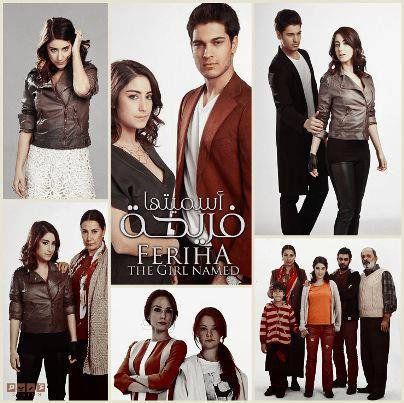 film asmaytoha fariha