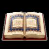 AlQuranAlKarim