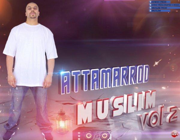 muslim al tamarroud vol 2