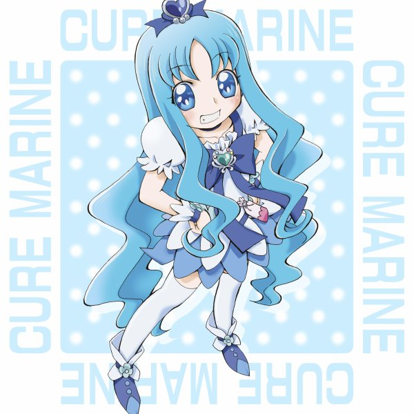 HeartCatch Pretty Cure ♥ Cure Marine Biographie ♥
