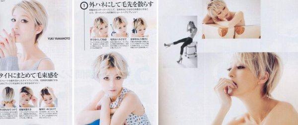 se coiffer quand on a des cheveux courts japan street fashion gyaru lolita goth. Black Bedroom Furniture Sets. Home Design Ideas
