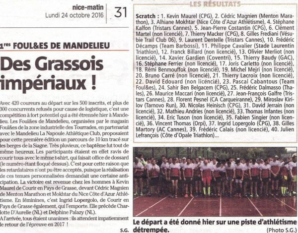 Les Foul&es de Mandelieu 2016 - Succ�s d'une premi�re �dition arros�e !