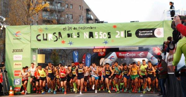 10 km Cursa dels Nassos (Barcelona) - Record perso pour Moez Ammar et Bechir Rebai