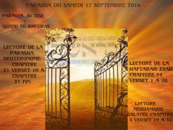 Parasha du samedi 17 septembre 2016.