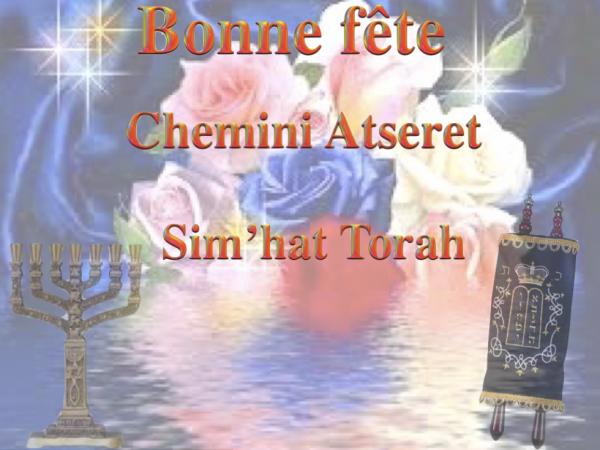 Chemini Atseret = Sim'hat Torah