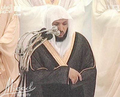 مصحف الشيخ ماهر المعيقلي