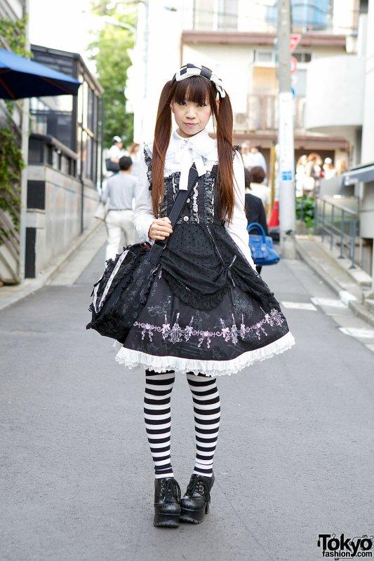 style japonais blog de emiko kawaii