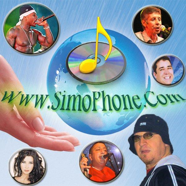 Logo du site www.simoPhone.com