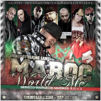MAROC WORLD MC  - Dans les Bacs le 24 Juin 2010