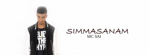 Simmasanam - The Throne